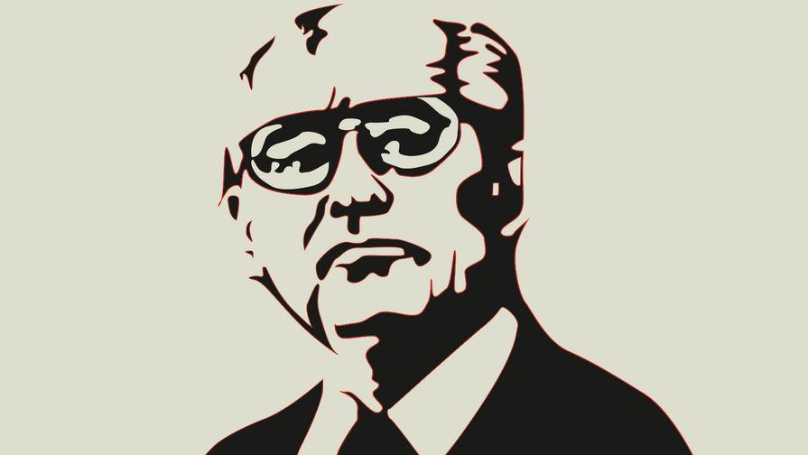 Дзержинский, Горбачев и расколотое общество