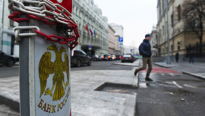 Байдена услышали: Центробанк начал подготовку к новым санкциям