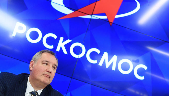 Генеральный директор госкорпорации «Роскосмос» Дмитрий Рогозин