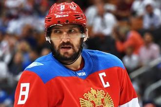 Российский хоккеист Александр Овечкин очень хотел выступить на Олимпиаде в Пхенчхане-2018