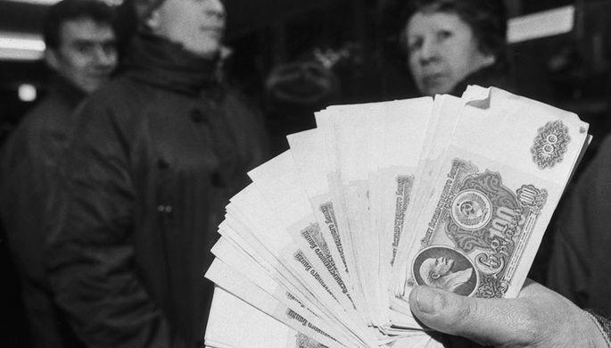 Рождение деревянного: как проходила денежная реформа в РФ