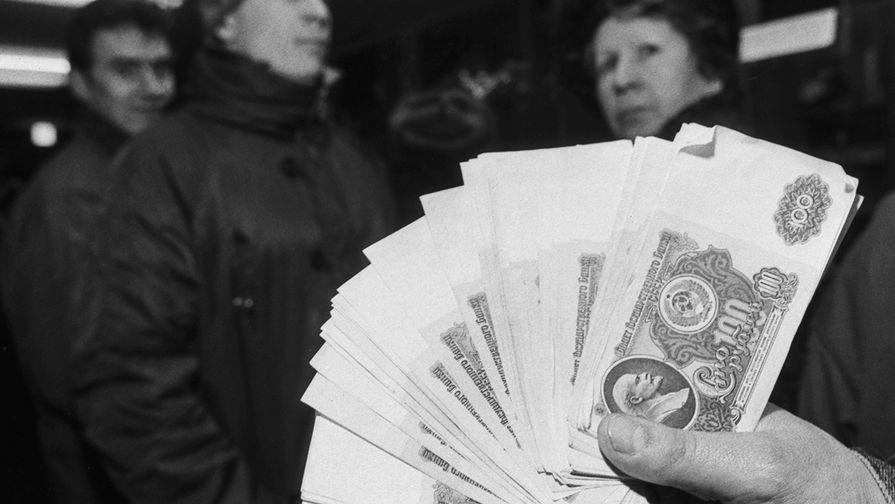 В июле исполняется 25 лет денежной реформе в России