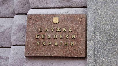 СБУ возбудила дела в отношении семи российских офицеров Свежие Новости Сегодня