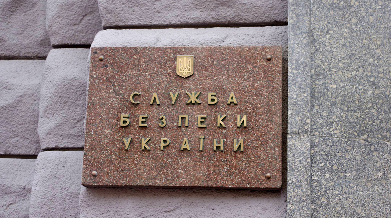 Замглавы СБУ рассказал про жену-россиянку