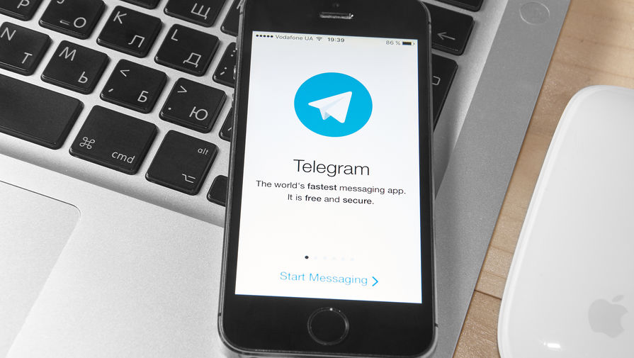 Полиция возбудила дело из-за взлома Telegram-аккаунта у депутата Госдумы
