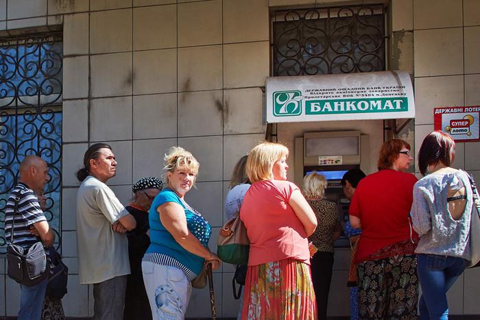 какие банки закрылись в 2016