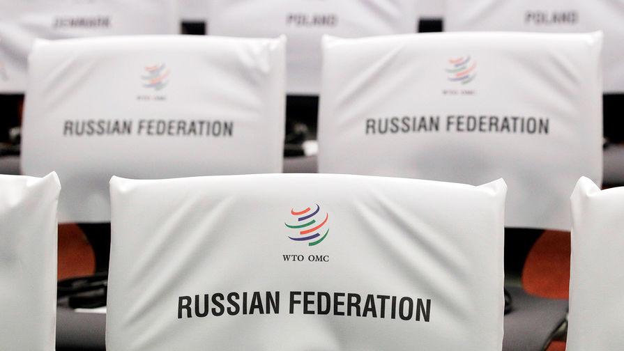 Россия выиграла у Украины второй спор в ВТО