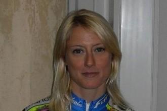 Илария Ринальди