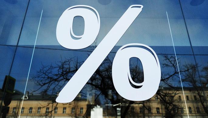 Банки снижают ставки: что будет с вкладами