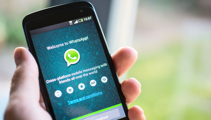 Удалить навсегда: в WhatsApp появится новая функция