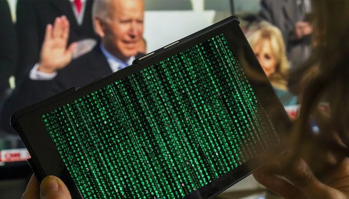Под защитой бизнеса: как США будут отражать кибератаки