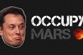 Опозорился по полной: Илон Маск перепутал Марс с Луной