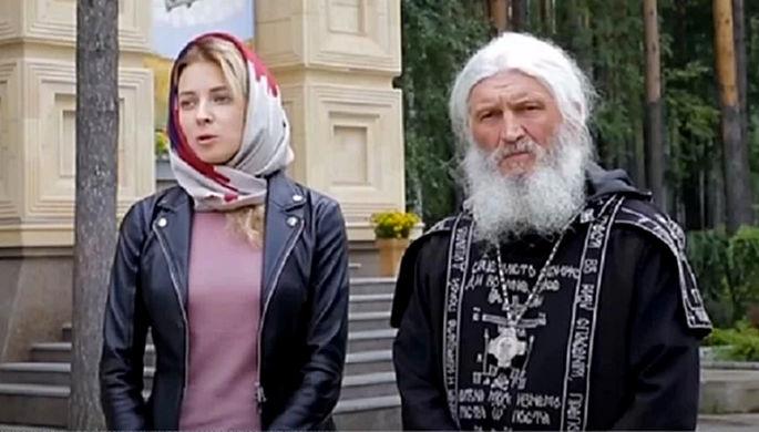 Отрицал вирус: как в РПЦ поступили со схиигуменом Сергием