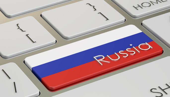 Выборы в США: Россию опять обвинили во вмешательстве