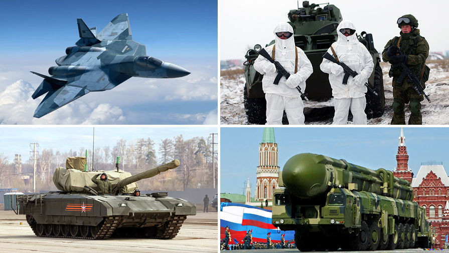 Картинки по запросу арми россии