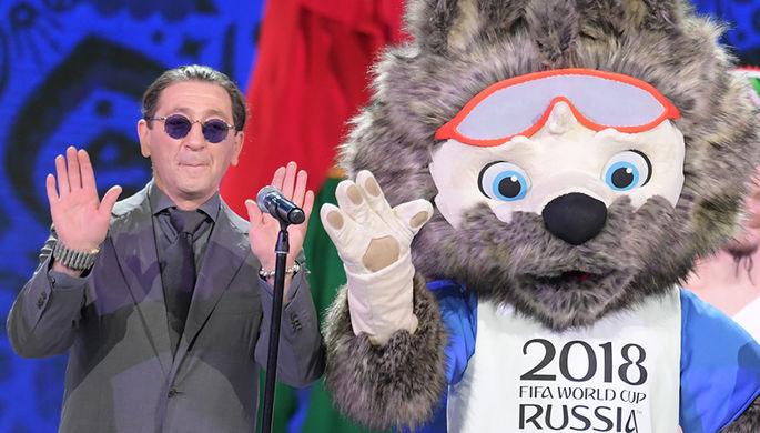 Певец Григорий Лепс и футбольный талисман волк Забивака на церемонии официальной жеребьевки Кубка...