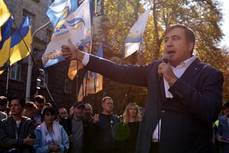 Экс-губернатор Одесской области Украины Михаил Саакашвили во время выступления в Киеве, 19 сентября 2017 года