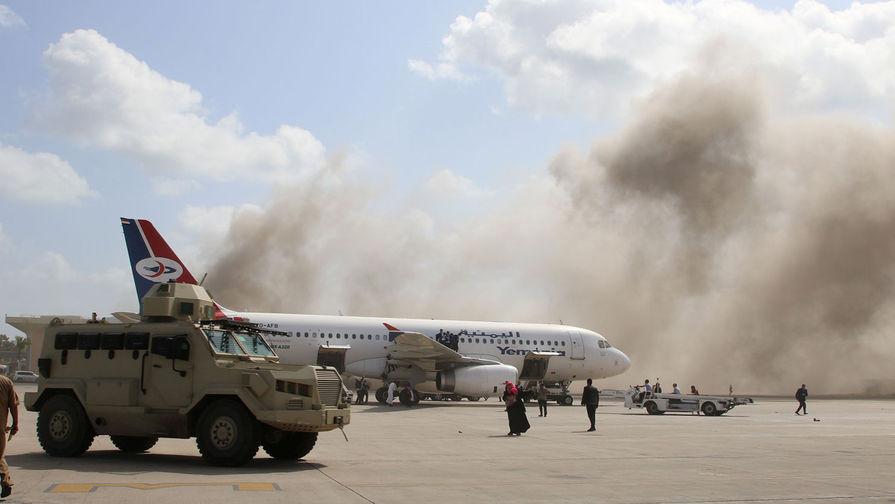 В ЕС решительно осудил атаку на аэропорт в Йемене
