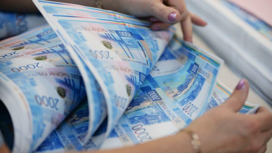 Россияне назвали сумму заработка счастливого человека - Газета.Ru