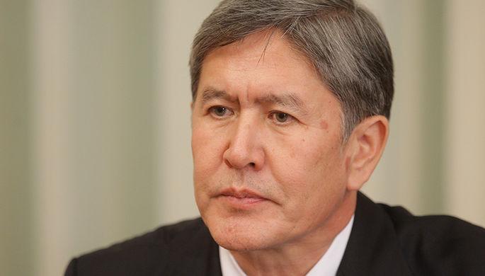 Атамбаев: Киргизия отрезана от ЕАЭС из-за действий Казахстана