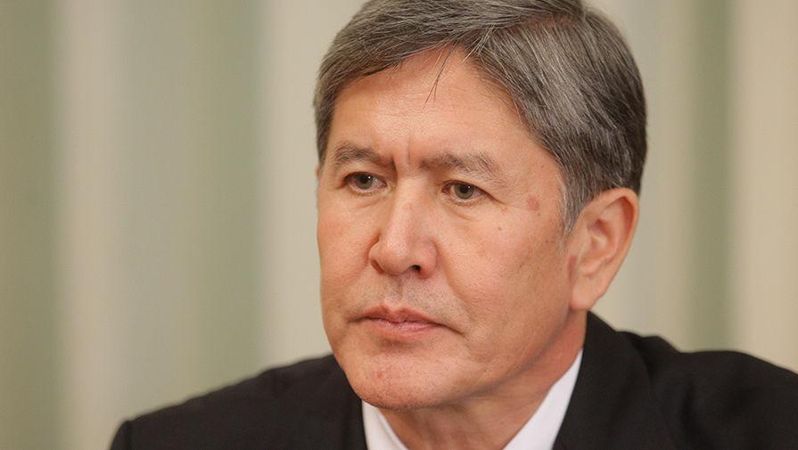 Экс-президента Киргизии Атамбаева обвинили в коррупции