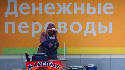 Госдума ввела ограничение на денежные переводы на Украину