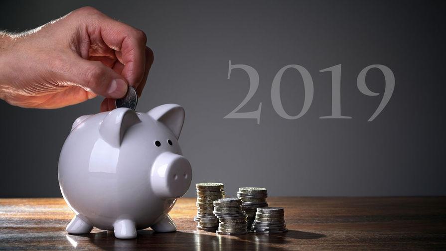 Минэкономразвития ожидает ускорения инфляции к концу года до 4%