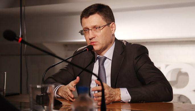 Россия готова продолжать транзит газа через Украину, заявил Новак