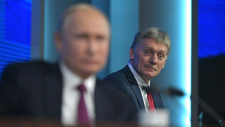 Песков рассказал о домашних животных Путина