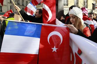 Протесты против принятия закона об отрицании геноцида
