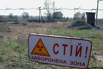 Украина объявила «Газпрому» ядерную войну