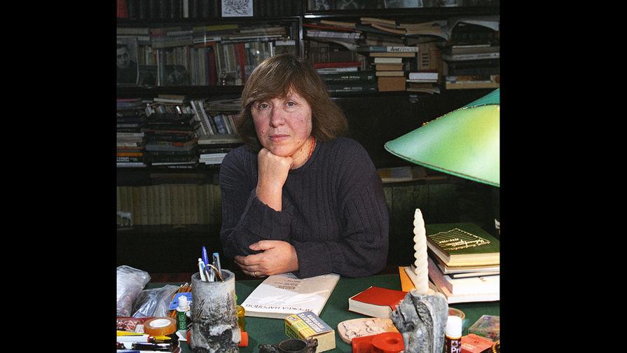 Белорусская писательница Светлана Алексиевич, 1996 год