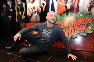 Актер Гоша Куценко перед началом премьеры фильма режиссеров Александра Баранова и Дмитрия Киселева «Джентльмены, удачи!», 2012 год