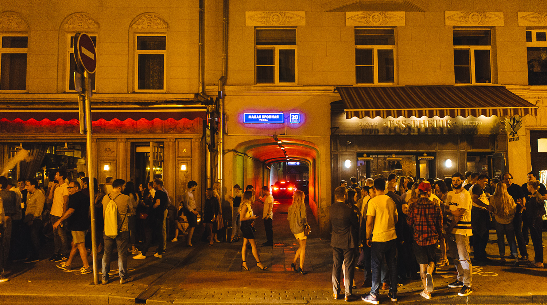 Ночные клубы на патриарших прудах дозари ночной клуб