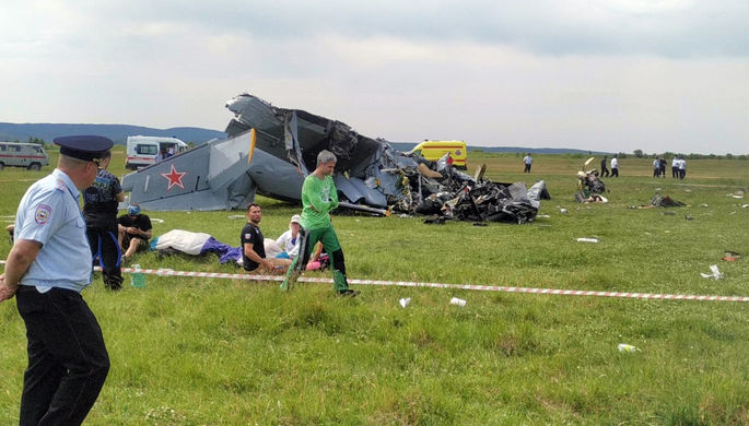 На месте крушения самолета Л-410 в Кемеровской области, 19 июня 2021 года