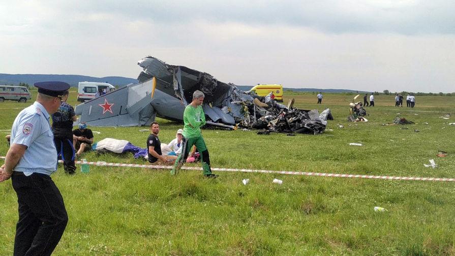 Уголовное дело возбуждено после падения самолета в Кузбассе