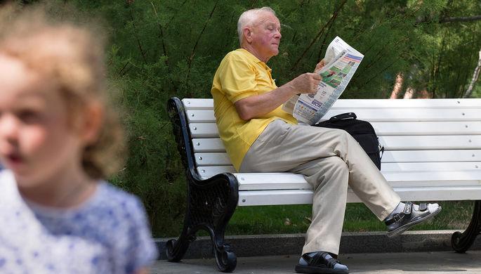 Уйти пораньше: досрочная пенсия в России может стать ближе