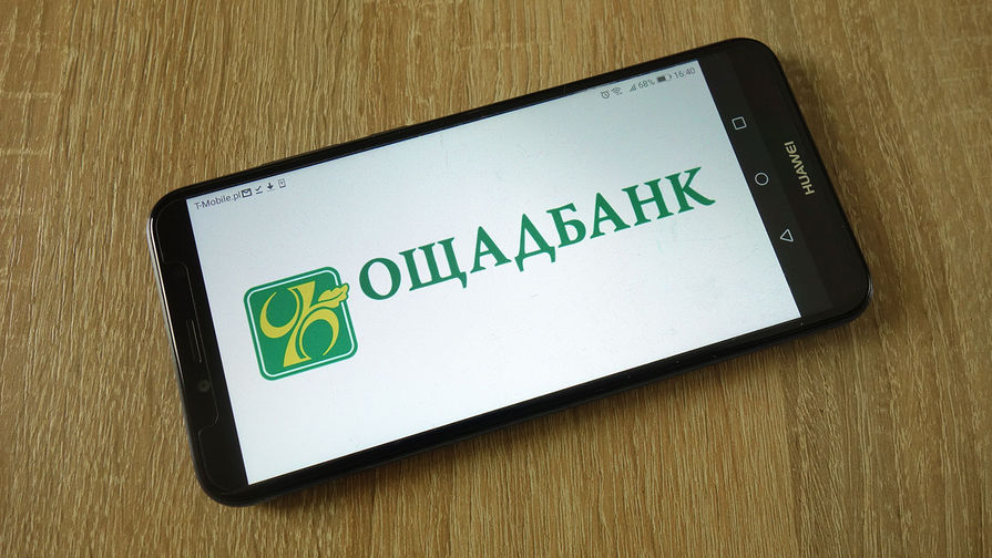 Парижский суд отменил решение о выплате Россией украинскому банку более $1 млрд