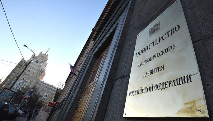 Сотрудник Росстата уволился из-за данных по инфляции