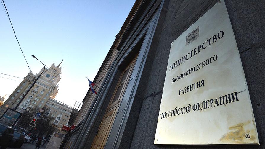Россия разрабатывает план снижения рисков от нарушения поставок из Китая