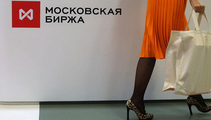 «Избалованы стабильностью»: каким будет курс рубля