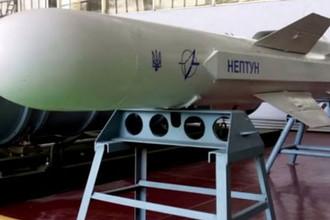 Полет «Нептуна»: на Украине испытали «страшную для россиян» ракету