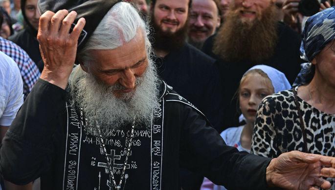 Слово за патриархом: церковный суд лишил Сергия сана схиигумена
