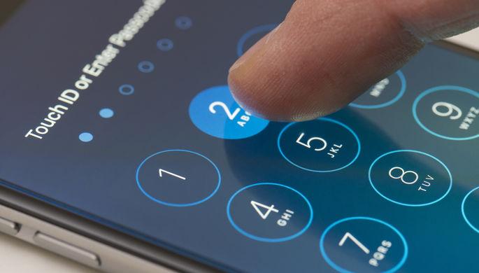 Угроза взлома: почему необходимо срочно обновить iOS