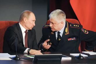 Президент России Владимир Путин и министр внутренних дел РФ Владимир Колокольцев