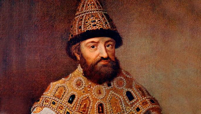 Царь Михаил Федорович Романов (1596—1645)