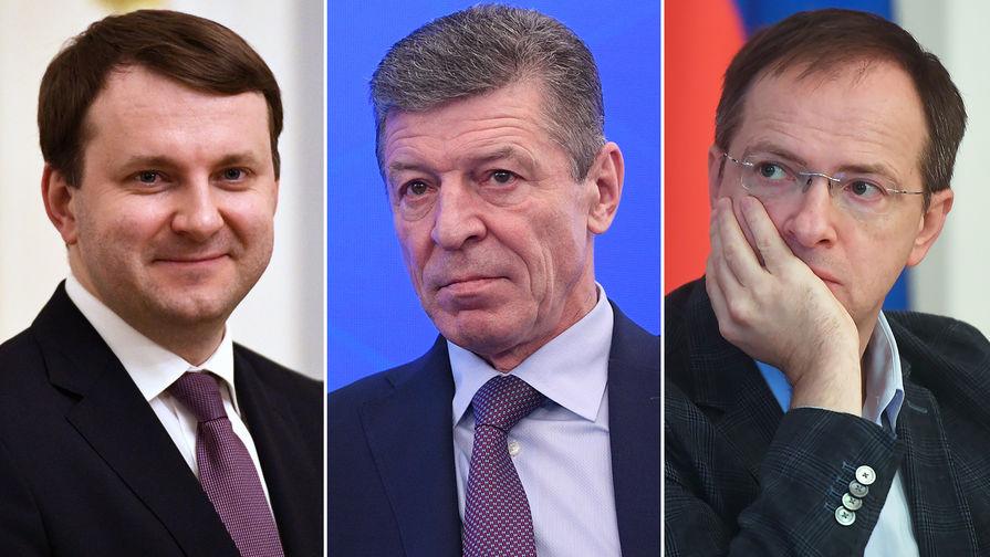 Максим Орешкин и Владимир Мединский стали помощниками президента