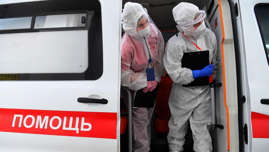 В России выявили еще 8 115 случаев коронавируса