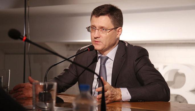 Новак рассказал о запасах нефти и газа