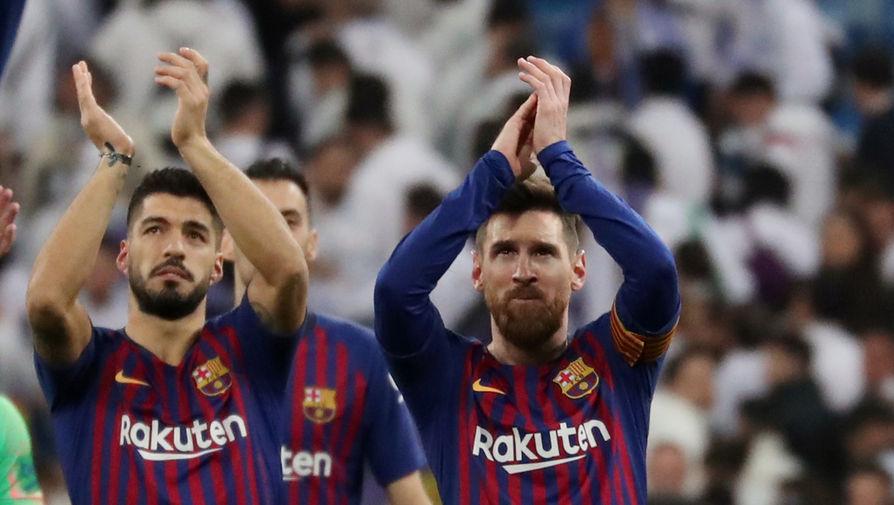 """""""Барселона"""" разгромила """"Реал"""" в Кубке Испании и вышла в финал"""